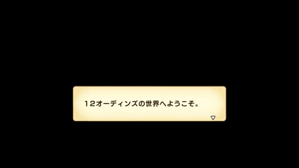 S__23912470