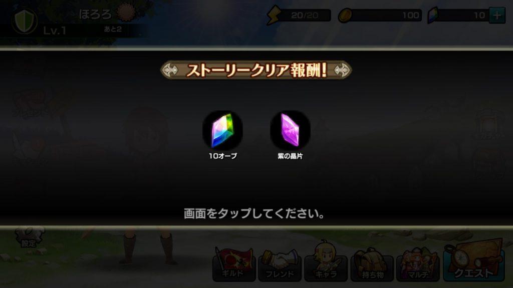 S__23912473